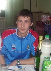 Коля Павлов, 5 сентября 1990, Якутск, id137074883